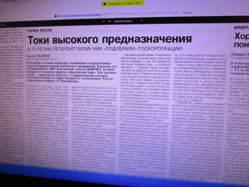 http://se.uploads.ru/t/1naF7.jpg