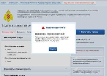 http://se.uploads.ru/t/1qalA.jpg