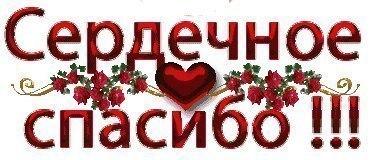 http://se.uploads.ru/t/1uFkG.jpg