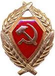 http://se.uploads.ru/t/1wDVO.jpg