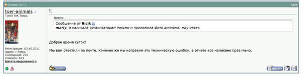 http://se.uploads.ru/t/20kQf.jpg