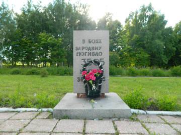 http://se.uploads.ru/t/24SPg.jpg