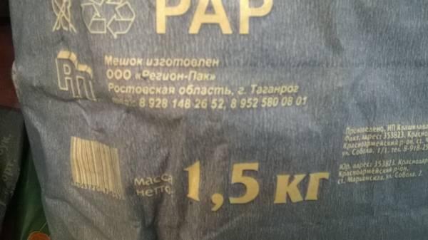 http://se.uploads.ru/t/26cl3.jpg
