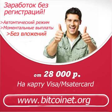http://se.uploads.ru/t/29kaQ.jpg