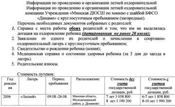 http://se.uploads.ru/t/2B5NW.jpg