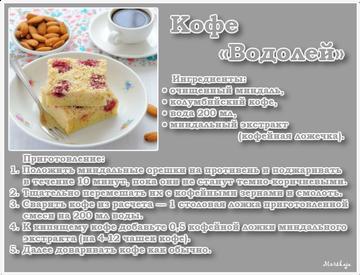 http://se.uploads.ru/t/2Cavs.png