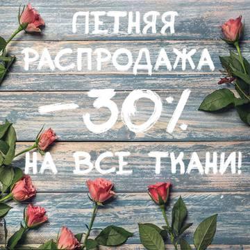 http://se.uploads.ru/t/2JCZQ.jpg