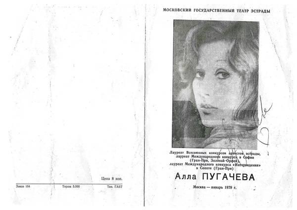 http://se.uploads.ru/t/2JPDt.jpg