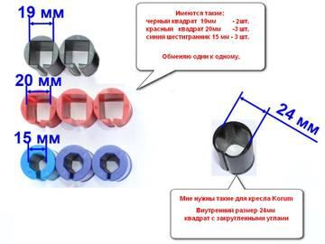 http://se.uploads.ru/t/2SzBw.jpg
