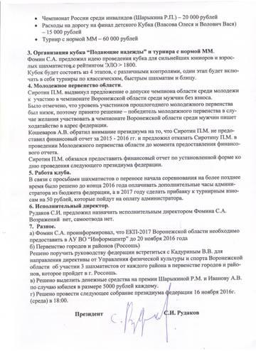 http://se.uploads.ru/t/2Vojc.jpg