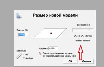 http://se.uploads.ru/t/2X6cd.jpg