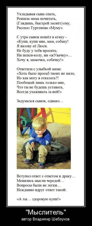 http://se.uploads.ru/t/2XEsf.jpg