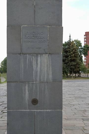 http://se.uploads.ru/t/2f9KB.jpg