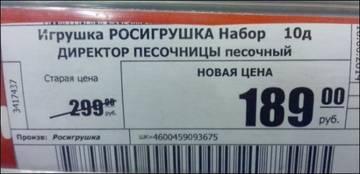 http://se.uploads.ru/t/2fmgz.jpg