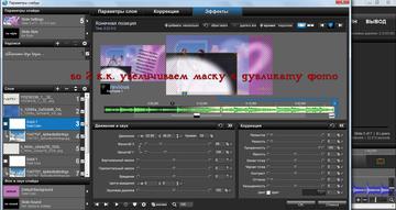 http://se.uploads.ru/t/2i0ds.png