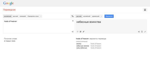 http://se.uploads.ru/t/2iGt4.jpg