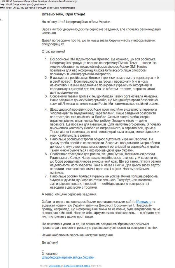 http://se.uploads.ru/t/2m3QN.jpg