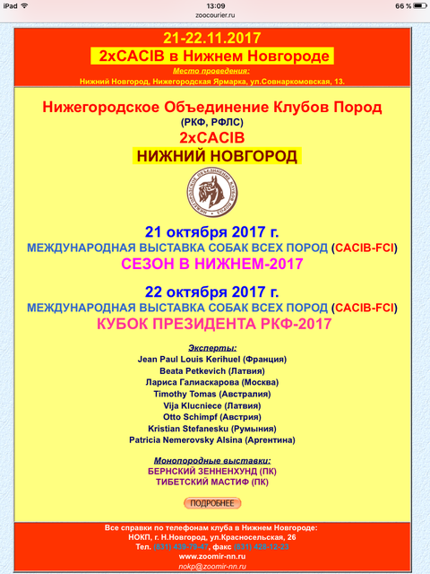 http://se.uploads.ru/t/2pgfm.png