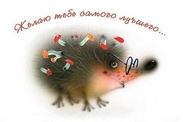 http://se.uploads.ru/t/2pxQZ.jpg