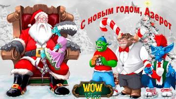 http://se.uploads.ru/t/2rlf4.jpg