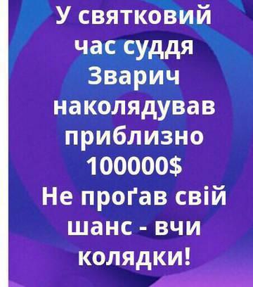 http://se.uploads.ru/t/2xbMs.jpg