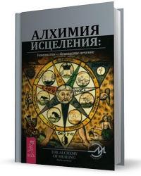 http://se.uploads.ru/t/32Fcn.jpg