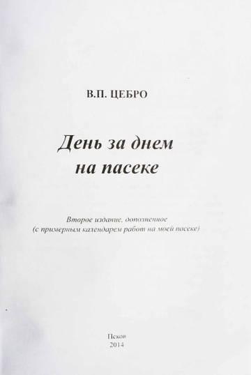 http://se.uploads.ru/t/38lzs.jpg