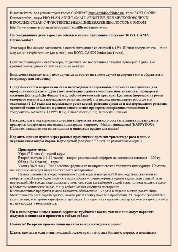 http://se.uploads.ru/t/3C6hZ.jpg