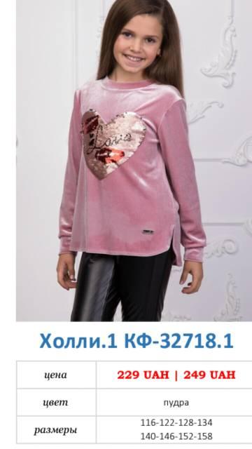 http://se.uploads.ru/t/3HjGO.jpg