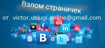 http://se.uploads.ru/t/3IvHb.jpg