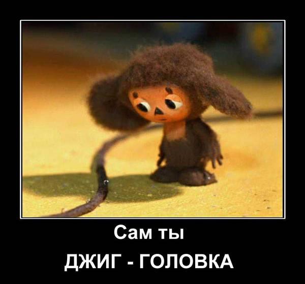 http://se.uploads.ru/t/3QOyC.jpg