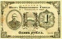http://se.uploads.ru/t/3WONk.jpg