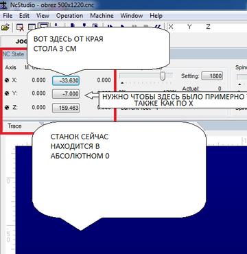 http://se.uploads.ru/t/3aco8.png
