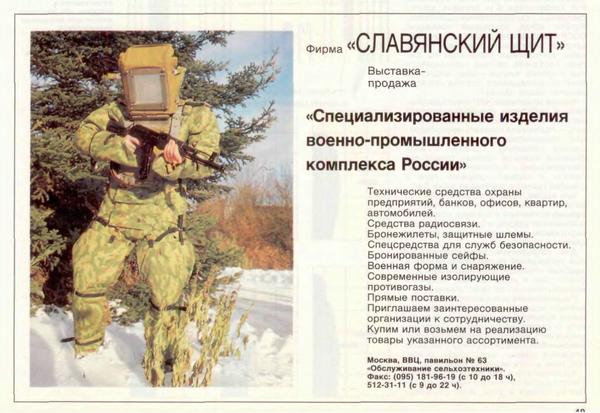 http://se.uploads.ru/t/3b6me.png