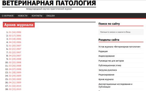 http://se.uploads.ru/t/3d1Ix.png