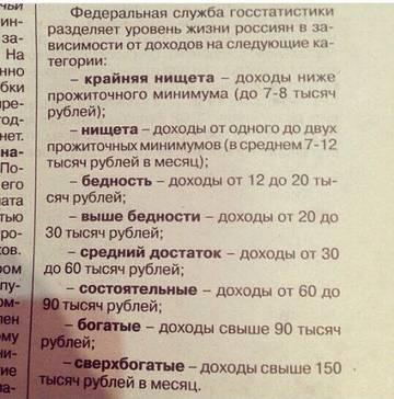 http://se.uploads.ru/t/3i5ed.jpg