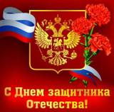 http://se.uploads.ru/t/3jFHl.jpg