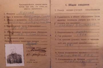 http://se.uploads.ru/t/3kNl2.jpg