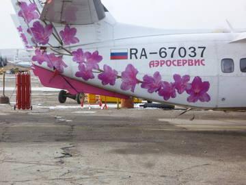 http://se.uploads.ru/t/3tBGZ.jpg