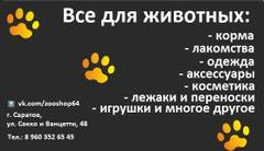 http://se.uploads.ru/t/3xUbg.jpg