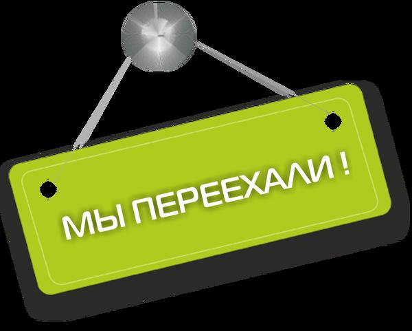 http://se.uploads.ru/t/3yZso.png