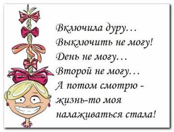 http://se.uploads.ru/t/3zKJa.jpg