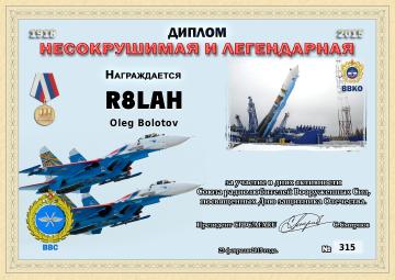 http://se.uploads.ru/t/41G2C.png
