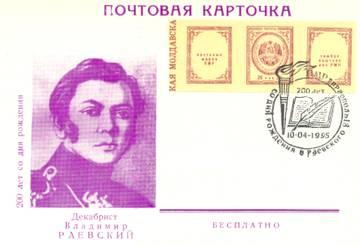 http://se.uploads.ru/t/46wHN.jpg