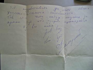http://se.uploads.ru/t/4Ftjg.jpg