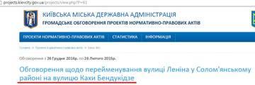 http://se.uploads.ru/t/4GHqz.jpg