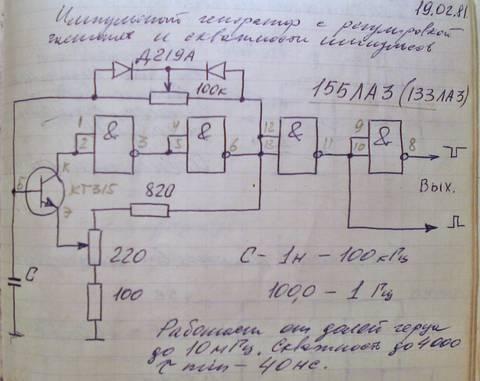 http://se.uploads.ru/t/4LGKs.jpg