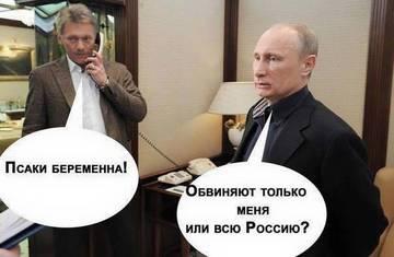 http://se.uploads.ru/t/4Ll3b.jpg