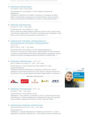 http://se.uploads.ru/t/4Lxvo.jpg