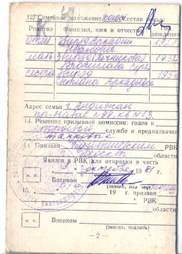 http://se.uploads.ru/t/4PZOn.jpg